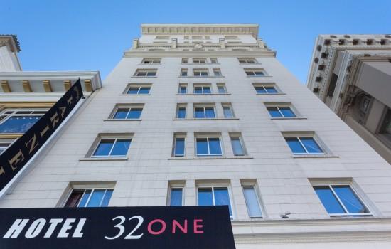 Hotel 32One - Hotel Facade - Hotel 32One